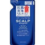 持田 コラージュフルフル スカルプシャンプー マリンシトラスの香り つめかえ用 (260ml) 男性向け 【A】