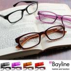 【SALE】老眼鏡 おしゃれ老眼鏡 ベイライン リーディンググラス シニアグラス カラフルウェリントン 女性用 男性用