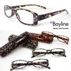 【SALE】Bayline お洒落 リーディンググラス(老眼鏡) シニアグラス 控えめラインストーン/ヒョウ柄デザイン  おしゃれ
