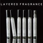 レイヤードフレグランス LAYERED FRAGRANCE ボディスプレー10mlお試し 香水 メンズ レディース フェロモン香水 イランイラン 媚薬 フレグランス