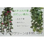 【SCGEHA】フェイクグリーン  バラ インテリア イミテーション 人工 観葉植物 壁掛け 癒し 造花(1本)