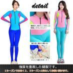 【SCGEHA】 レディース ウェットスーツ 薄手 日焼け防止 紫外線防止 サーフィン シュノーケリング