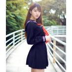 セーラー服 長袖 紺 女子高生 コスプレ 衣装 コスチューム 仮装 大きいサイズ XL XXL XXXL