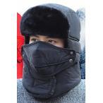 防寒 帽子 フライトキャップ トラッパーハット ボンバーハット 飛行帽 マスク 耳あて付き 防風 メンズ レディース 男女兼用