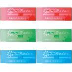 シード 消しゴム 太陽のレーダー ピンク ライトグリーン ライトブルー 各2個 計6個セット [01] 〔メール便 送料込価格〕