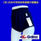体操服 ブルマ 女子スクールショーツ 濃紺 M-LL ギャレックス製