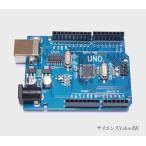 Arduino UNO R3 互換品 ATMEGA328P ピンヘッダ付属 (購入合計1,000円以上送料無料!)