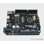 Arduino UNO R3 互換品 microUSB接続 ATMEGA328P (購入合計1,000円以上送料無料!)