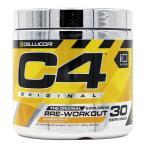 セルコア C4 オリジナルエクスプローシブ プレワークアウト パッションフルーツ 195g【Cellucor】C4 Original Explosive Pre-Workout Passion Fruit 6.9 oz