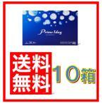 Yahoo!エスコンタクト★新商品★プライムワンデー10箱/正規品【送料無料】