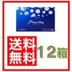 Yahoo!エスコンタクト★新商品★プライムワンデー12箱/正規品【送料無料】