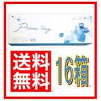 Yahoo!エスコンタクト★新商品★プライムワンデー16箱/正規品【送料無料】