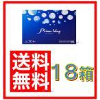 Yahoo!エスコンタクト★新商品★プライムワンデー18箱/正規品【送料無料】