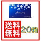 Yahoo!エスコンタクト★新商品★プライムワンデー20箱/正規品【送料無料】