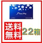 Yahoo!エスコンタクト★新商品★プライムワンデー22箱/正規品【送料無料】