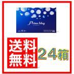 Yahoo!エスコンタクト★新商品★プライムワンデー24箱/正規品【送料無料】