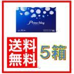 Yahoo!エスコンタクト★新商品★プライムワンデー5箱/正規品【送料無料】