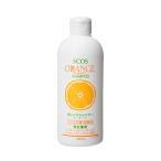 オレンジシャンプーオーガニック 300mL エスコス公式
