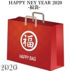 (先行予約)数量限定 2020年福袋 [PUNK DRUNKERS パンクドランカーズ]etc 5万円で13〜15万円相当!