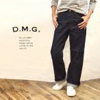 DMG 12ozストレッチ5Pワイドデニム ドミンゴ 13-958C