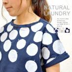 NATURAL LAUNDRY B.JリンゴドットプリントTシャツ ナチュラルランドリー 7171C-052
