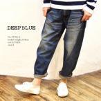 DEEP BLUE 2/USED ワイドルーズデニムパンツ ディープブルー DM便不可 72764