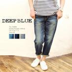 DEEP BLUE 10ozストレッチデニムアンクルテーパードボーイフレンドパンツ ディープブルー DM便不可 73966