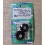 オイルシールセット 3点セット モンキー、カブ用 送料198円対応 270803 CFポッシュ C.F.POSH