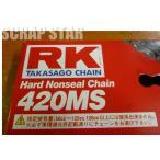 RK 420MS-98L スタンダードチェーン 送料164円対応