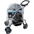 雨の日の外出も快適に!! 多機能ペットカート Dear Sweet Heart(ディアスイートハート) 専用レインカバー・SHC-RC ペット 犬用品