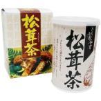 豊かな香り&栄養満点の松茸茶♪ マン・ネン 松茸茶(カートン) 80g×60個セット  0007011 飲料