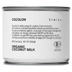 完全無添加の有機ココナッツミルク。使い切りサイズが魅力! COCOLON ココロン オーガニック・バージン・ココナッツミルク 200ml 10個セット 調味料