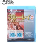 Blu-rayピックアップレンズを簡単にお掃除します。 オーム電機 OHM ブルーレイ レンズクリーナー 乾式 AV-M6137 PC・携帯関連