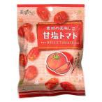 塩でひきたつやさしい甘さ♪ 福楽得 美実PLUS 甘塩トマト 55g×20袋セット スイーツ・お菓子