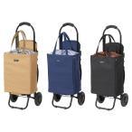 椅子がついていて、たっぷり収納もできるショッピングカート。 ブレイク トート型チェア付ショッピングカート No.1161 バッグ