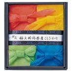 特選新潟県産こしひかりギフトセット KOKO-30 7014-019 米・雑穀・パン・シリアル 様々なシーンでの贈り物におすすめです。