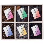 様々なシーンでの贈り物におすすめです。 廣川昆布 御昆布 佃煮6品詰合せ J-20 7016-026 惣菜・レトルト