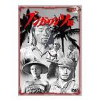 ブンガワンソロ  DVD