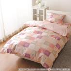 メリーナイト ロマンティックシリーズ ハイデン 掛ふとんカバー シングルロング 150×210cm ピンク RK62302-16/綿100%の掛ふとんカバー。/寝装・寝具