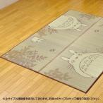 純国産 い草ラグカーペット となりのトトロ  『森のトトロ』 約176×176cm 8229860 敷物・カーテン 大人気キャラクターのい草ラグカーペットです。