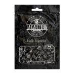 ミルクコーヒーの風味が凝縮された味わい深いキャンディーです。 LA CAFETERA(ラ・カフェテラ) エスプレッソ キャンディ 45g×12個セット スイーツ・お菓子