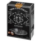 大人の味のキャラメルです。 DOS CAFETERAS(ドスカフェテラス) エスプレッソキャラメル 100g×12個セット スイーツ・お菓子