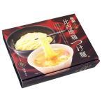 コシの有る細麺が絡むつけ麺! 秋田比内地鶏つけ麺 4人前 18セット RM-149 麺類