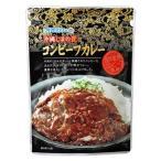 濃厚な味わいの中辛カレー 沖縄ハム(オキハム) コンビーフカレー 180g×30セット 13090426 惣菜・レトルト