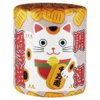 景品や販促品におすすめ 開運招き猫 トイレットペーパー 100個入 2218 トイレマット・カバー類