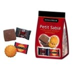 一口サイズの個包装で、ティータイムにぴったりです。 グーリブール ミニガレット&ココアサブレ アソートバッグ 16袋 100001728 スイーツ・お菓子