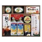 贈り物におすすめの和風食品詰め合わせ 日清&和風食品ギフト YN-50R 調味料