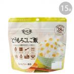 114216241 アルファー食品 安心米 とうもろこしご飯 100g ×15袋 防災 食物アレルギーに配慮した長期保存食。