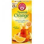 ティーバッグタイプのハーブティー♪ ポンパドール ハーブティー スパニッシュオレンジ10TB×12セット 14217 飲料