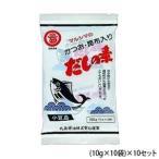 和風料理、洋風、中華料理と幅広くご利用いただけます。 丸島醤油 かつおだしの素 袋入 (10g×10袋)×10セット 2001 調味料